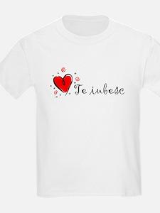 """""""I Love You"""" [Romanian] Kids T-Shirt"""