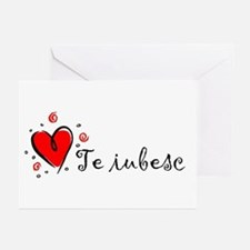 """""""I Love You"""" [Romanian] Greeting Cards (Package of"""