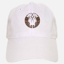 Facing spiny lobsters Baseball Baseball Cap