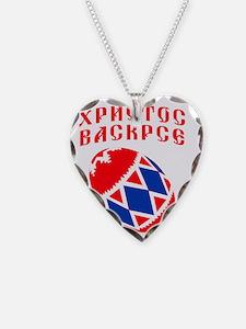 eastereggSR Necklace