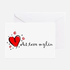 """I Love You"" [Lithuanian] Greeting Cards (Package"