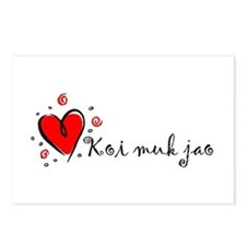 """""""I Love You"""" [Lao] Postcards (Package of 8)"""