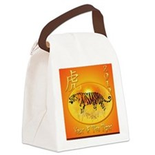Year Of The Tiger 2010_mpad Canvas Lunch Bag