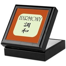 Harmony Deluxe Bookplate Storage Box Keepsake Box
