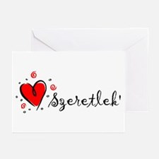 """""""I Love You"""" [Hungarian] Greeting Cards (Package o"""