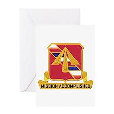 DUI - 1st Bn, 41st Field Artillery Regiment Greeti