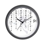 Shotokan karate Basic Clocks