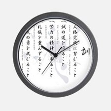 Shotokan dojo kun Wall Clock