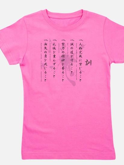Shotokan dojo kun Girl's Tee