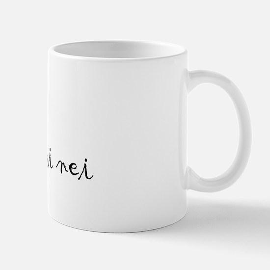 """I Love You"" [Cantonese] Mug"