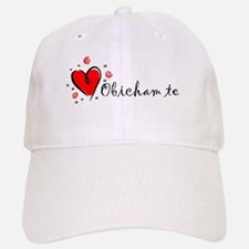 """I Love You"" [Bulgarian] Baseball Baseball Cap"