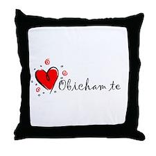 """I Love You"" [Bulgarian] Throw Pillow"