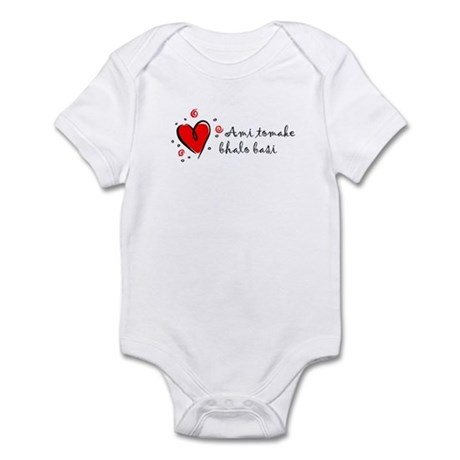 """I Love You"" [Bengali] Infant Bodysuit"