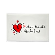 """""""I Love You"""" [Bengali] Rectangle Magnet (10 pack)"""