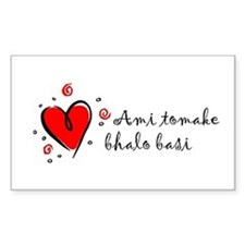 """I Love You"" [Bengali] Rectangle Decal"