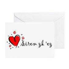"""""""I Love You"""" [Armenian] Greeting Cards (Package of"""