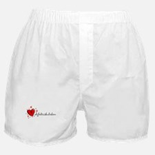 """I Love You"" [Amharic] Boxer Shorts"