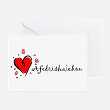 """""""I Love You"""" [Amharic] Greeting Cards (Package of"""
