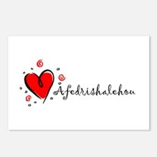 """""""I Love You"""" [Amharic] Postcards (Package of 8)"""