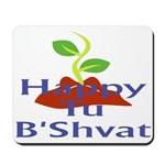 Happy Tu B'Shvat Mousepad