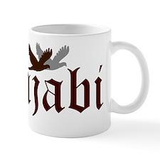 Punjabi brown Mug
