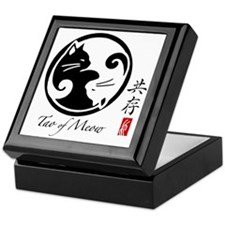 yin-yang-cats Keepsake Box