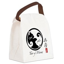 yin-yang-cats Canvas Lunch Bag