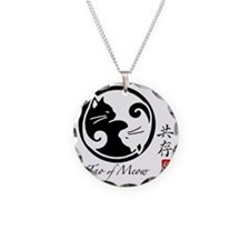 yin-yang-cats Necklace