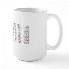 831x3_Mug7_all50 Mug