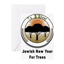 Jewish New Year for Trees Greeting Cards (Package