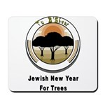Jewish New Year for Trees Mousepad