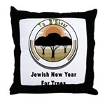 Jewish New Year for Trees Throw Pillow