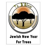 Jewish New Year for Trees Small Poster