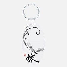 unique-dragonfly Keychains