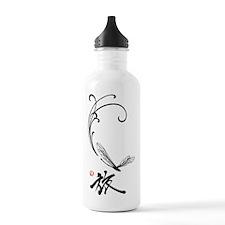 unique-dragonfly Water Bottle