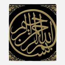 bismillah_gold_filla_on_black_lg Throw Blanket