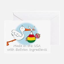stork baby boliv white 2 Greeting Card