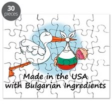 stork baby bulg 2 Puzzle