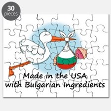 stork baby bulg 2 Puzzle