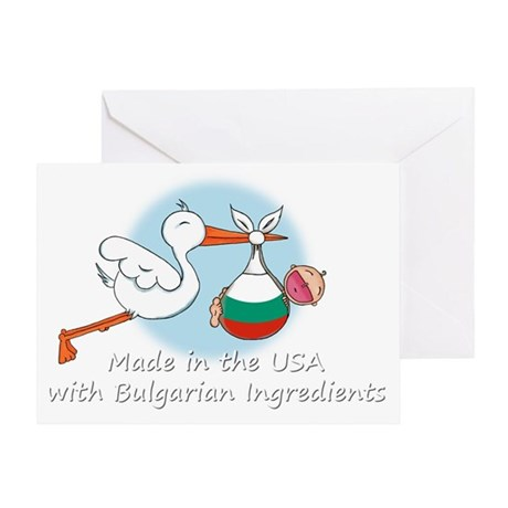 stork baby bulg white 2 Greeting Card