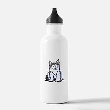 KiniArt Husky Water Bottle