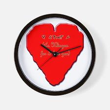 Klingon Love Wall Clock