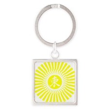 New Sun Yellow Square Keychain