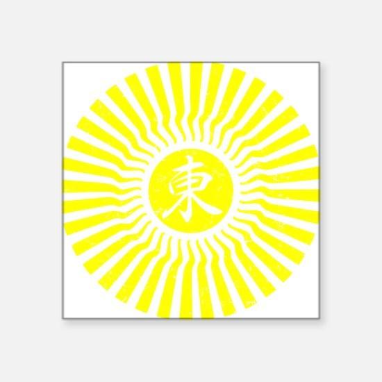 """New Sun Yellow Square Sticker 3"""" x 3"""""""