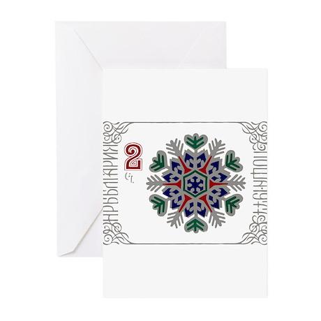 1977 Bulgaria Holiday Snowflake Postage Stamp Gree
