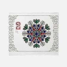 1977 Bulgaria Holiday Snowflake Postage Stamp Thro
