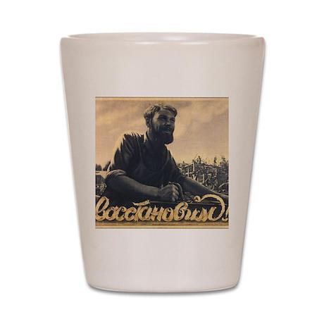 russian18 Shot Glass