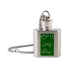 Mohammed is a false prophet(mini po Flask Necklace