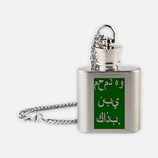 Mohammed is a false prophet(mini po Flask Necklace