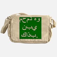 Mohammed is a false prophet(square) Messenger Bag